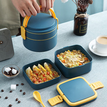 Lunch-Box Container Microwave Food-Storage Double-Layer Plastic Portable New Student