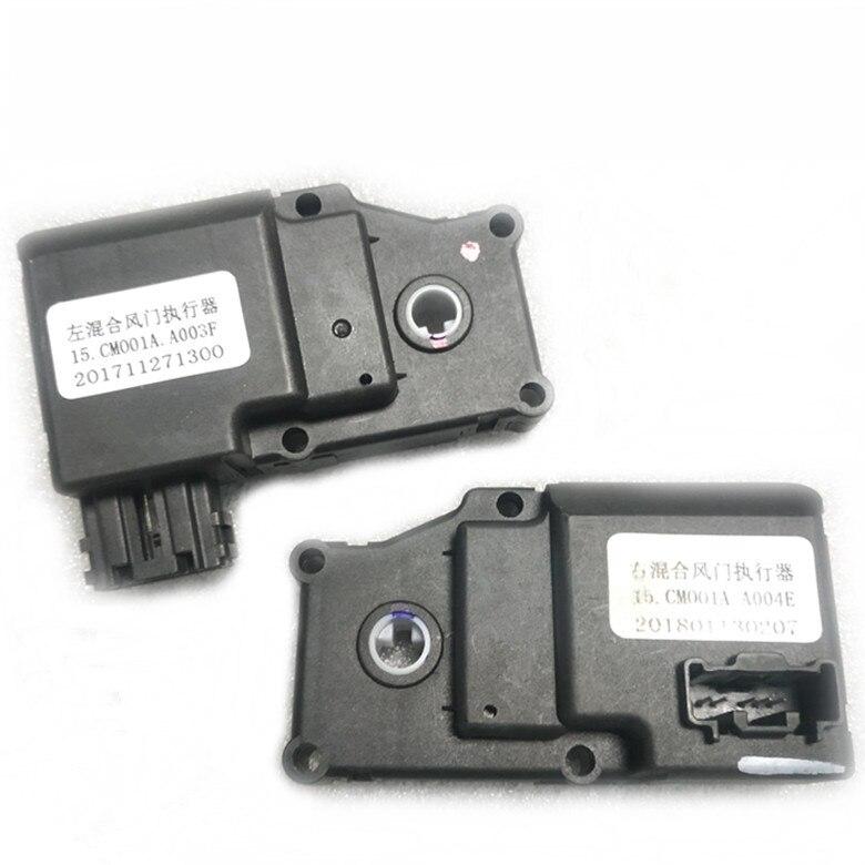 에어 컨디셔닝 서보 모터 조정 2013 ~ 2014 Mazda CX-5 CX5 2012 ~ 2016 Mazda AXELA 믹싱 댐퍼 액츄에이터