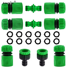 Hose Extender-Set Coupling-Joint-Adapter Garden-Watering-Hose Quick-Connector Tube Double-Male