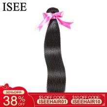 ISEE HAIR Malaysian Straight Hair Bundles 100% Remy Human