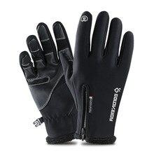 Противоскользящие водонепроницаемые зимние велосипедные перчатки, размер 5