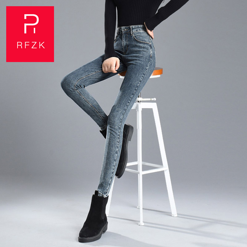 Rfzk High-waisted Jeans Women Were Thin And Tall 2020 Spring And Autumn New Fashion Wild Slim Was Thin Net Red Feet Pencil Pants
