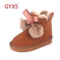 2019 NEW GYXS Winter Fashion Boots, True Cowhide Bull Tendon Bottom Anti skid Warming and Thickening Princess Snow Boots