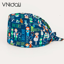 Doctor operating room pattern printing With buttons nursing head cap lab scrub pet shop surgicals hat Unisex Dentist scrub cap