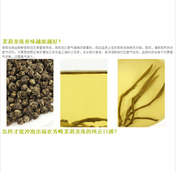 Image 4 - 2019 Fresh Jasmine Tea Natural Organic Premium Jasmine Green Tea 