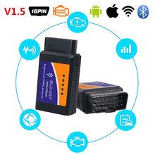 Bluetooth Wifi ELM327 V1.5 OBD2 II Code Scanner Pic18f25k80 Diagnostic Tools For Volkswagen Ford Mercedes Acura Buick GMC Dodge