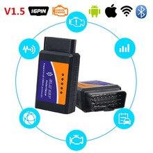 OBD2 II сканер ELM327 V1.5 Wifi Bluetooth считыватель кодов диагностический инструмент для Volkswagen VW Audi BMW Citroen Peugeot Lincoln
