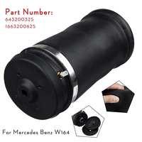Rear Air Suspension Shock Absorber Bag Aseismic 1643200325 1663200625 For Mercedes Benz W164 GL550 ML63