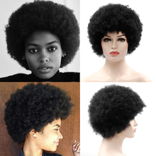 Synthetic Short Fluffy Hair Wigs