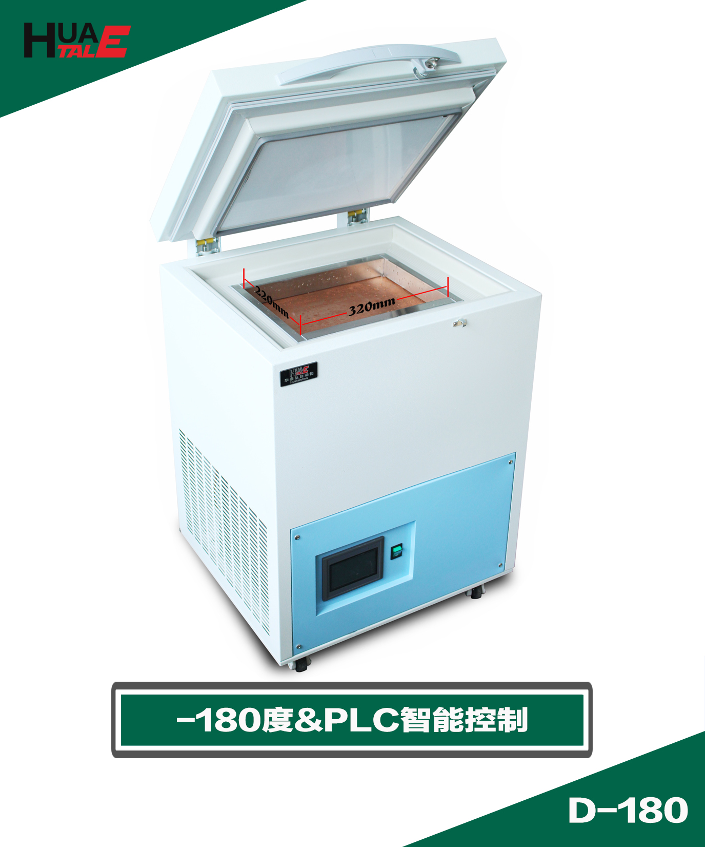 Frozen Separating Machine For Phone LCD Touch Screen Separating 8