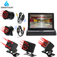цена на 4.3 Inch Car Reversing Camera Kit Back Up Car Monitor LCD Display HD Car Rear View Camera Parking System transmitter wireless