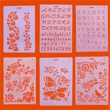 1 шт Алфавит английские буквы diy трафареты для наслоения шаблон