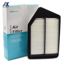 For Honda Accord IX 2013-2017 Acura TLX 2015-2018 Cars Engine Air Filter 17220-5A2-A00 Car Auto Part Accessories Cleaner Element