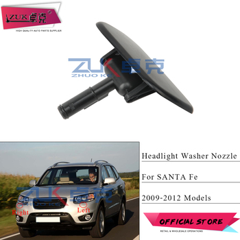 For Hyundai Santa Fe 2009 2010 2011 2012 Headlight Washer Nozzle Cover Headlamp Water Spray Jet Cap Lid 98680-2B500 98690-2B500 image