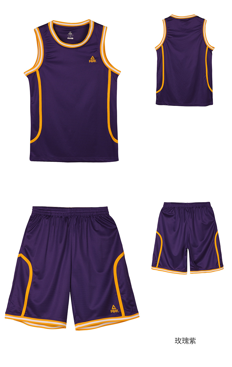 terno de basquete solto e respirável