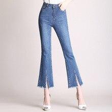 Women Flare Jeans 2020 Fashion Spring Summer Elastic HIgh Waist Fringe Split BLue Denim Jeans Plus Size 3XL,4XL