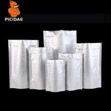 Вместительная большая упаковочная майларовая сумка с замком из алюминиевой фольги для выпечки с запахами, ламинирующая термоупаковочная посылка многоразового использования