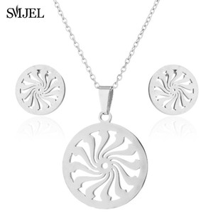 Image 4 - SMJEL Islam Muslim Allah Religious Pendant Necklaces for Men Women Swirl Coin Gold Sun Flower Earings Woman Kid Jewelry Set Gift