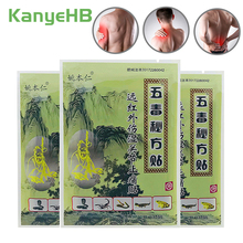32pcs/4bags Medical Plaster Back Pain Relieving Patches Knee Pain Orthopedic Pain Plasters Joint Muscle Pain Relief Sticker A106 32pcs 4bags chinese medical plasters snake oil for muscle pain relieving patch arthritis pain patchs health care d1502