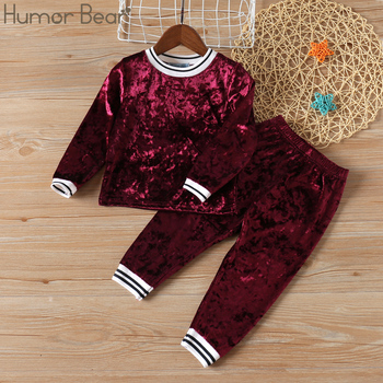 Humor Bear NEW Autumn Baby Girl Clothes Clothing Sets Stripe Velvet Long-sleeved Top+ Pants 2PCS Christmas Outfits Girls Suits цена 2017