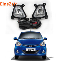 Car Fog Light Assembly kit For Hyundai EON 2012 on Front Bumper Lamp 12V Halogen Bulb Daytime Running Light with Switch Cover
