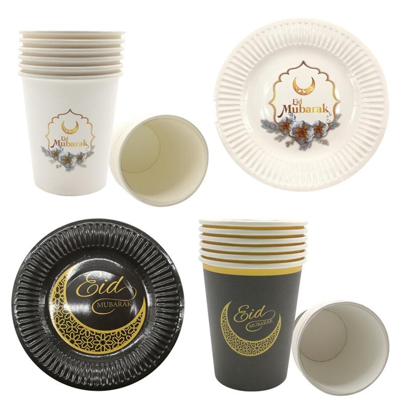 Chicinlife 1Set Eid Mubarak Disposable Paper Cup Plate Ramadan Mubarak Muslim Islamic Festival Party DIY Decoration Supplies