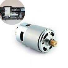 17/18teeth Car Electronic Hand Brake Module Motor For Merced