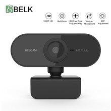 Full HD 1080P Web kamerası bilgisayar PC Web kamera mikrofon ile dönebilen kameralar canlı yayın Video çağrı konferans iş