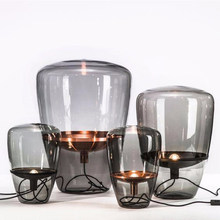 Nordic Czech Creative Bedside Small Night Light Danish Glass Simple Study Model Room Bedroom Decorative LED Lamp