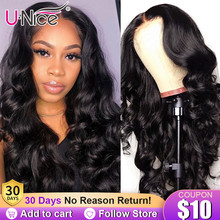 UNice Hair 4x4 Lace Wigs With Baby Hair U Part Human Hair Wigs Body Wave Pre Plucked Best Human Hair Wig