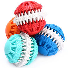 Practical Chewing Dog Toys Ball Rubber For Biting Molar Clean Teeth Bite Resistant Interactive Dog Supplies PUPPY 2020 Christmas(China)