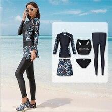 MEIYIER maillot de bain burkini, 2020, modeste, pour femmes musulmanes, jupe grande taille, maillots de bain islamiques, bikini beachwear, M XXL