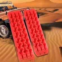 10T 20T рекуперативная дорожка внедорожник снег песок трек грязь Trax самоспасательная противоскользящая пластина грязеотталкивающий песок по...