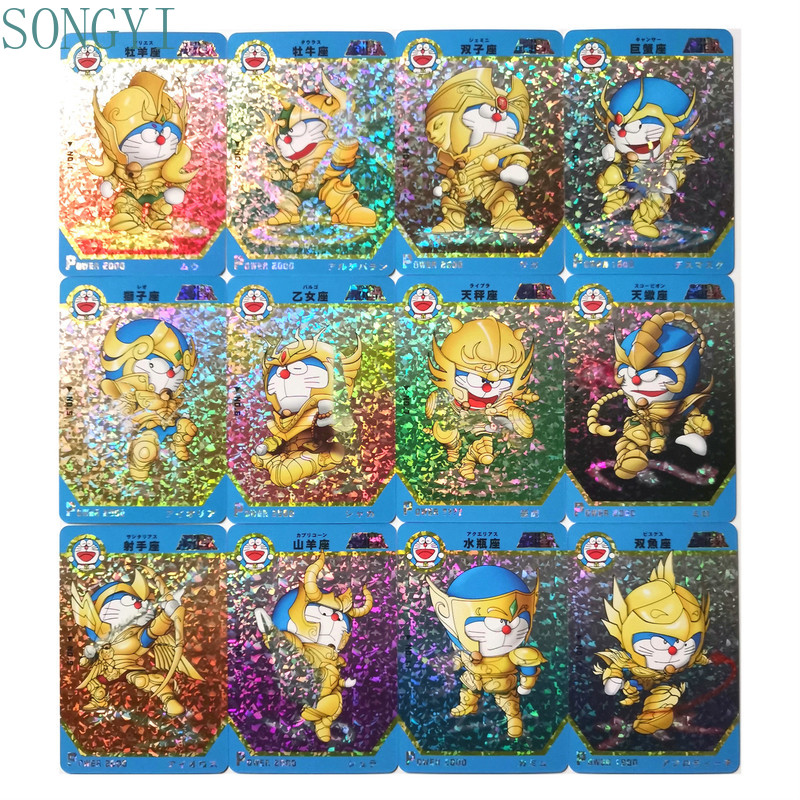 12pcs/set Doraemon Cosplay Saint Seiya Toys Hobbies Hobby Collectibles Game Collection Anime Cards  Free Shipping Limit