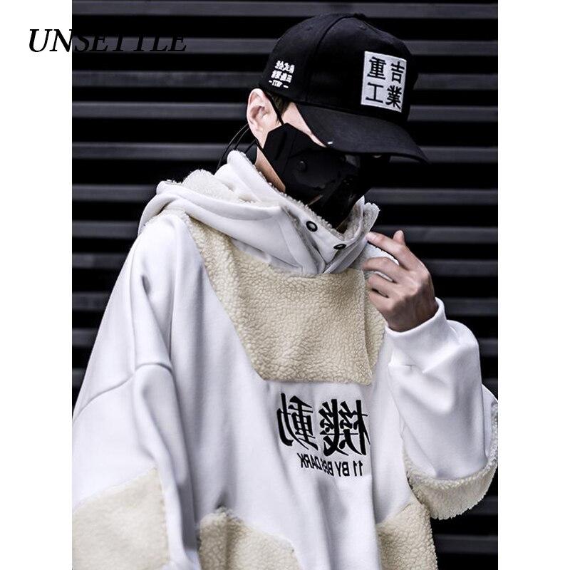 UNSETTLE Japanese Hoodies Men/Women 2019 Hip Hop Casual Streetwear Hooded Sweatshirts Harajuku Male Hoodie Sherpa Coats Oversize
