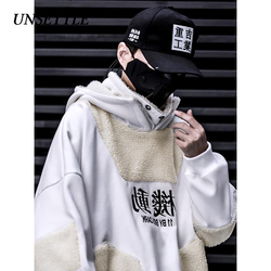 UNSETTLE Japanese Hoodies Men/Women 2019 Hip Hop Casual Streetwear Hooded Sweatshirts Harajuku Male Hoodie Sherpa Coats oversize