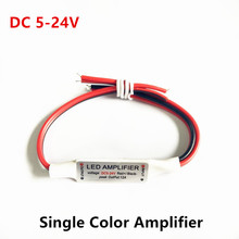 DC 5V 12V 24V Single Color LED Amplifier 12A Mini Repeater For LED Strip Light 5050/2835/3528//5630/3014