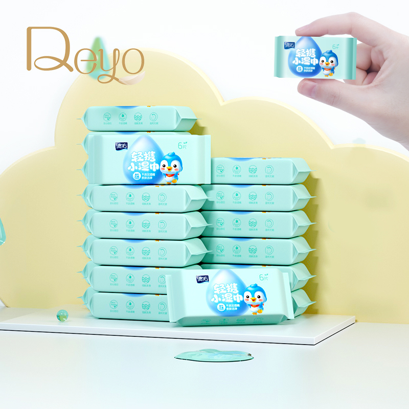 Deyo Travel Cleaning Wet Wipes Mother Kids Baby Disposable Skin Hand Mouth Care Tools Mini Paper Towel Portable 48pcs