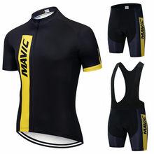 Mavic-equipo de Ciclismo profesional para hombre, Ropa de carreras de secado rápido, Maillot, 2021
