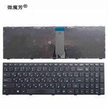 Новая клавиатура RU для Lenovo Ideapad 300-15ISK E51-80 Y50C B70-80 300-15 с русской раскладкой 300-17ISK 500-15adapter ISK series 25214736