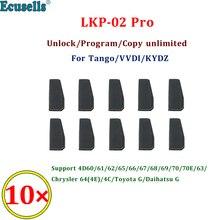 10 шт./лот Автомобильный ключ, транспондер, чип, электронная копия 4C/4D/G, чип транспондера, поддержка для Tango VDI KYDZ, программатор LKP 02 (многоразовый)