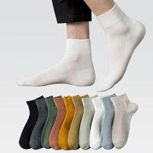 Chaussettes en coton pour hommes, 4 paires, de haute qualité, décontracté respirantes, solides, confortables, d'affaires, douces et simples, à la mode