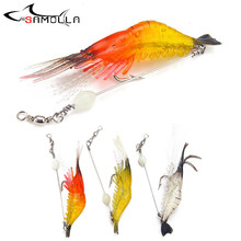 Shrimp Lure Fishing Lures Weights 5.6g Soft Lure Plastic Lures Fishing Accessories Fish Bait Articulos De Pesca Fishing Bait цена 2017