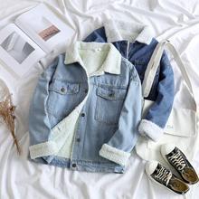 2019 Winter Warm Fur Jeans Jacket Women Bomber Jacket Blue D