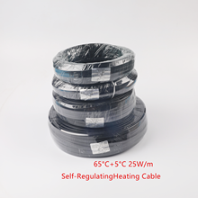 Best Sale 220V 230V 240V No need Controller Water-proof Self Regulating Heating Cable,