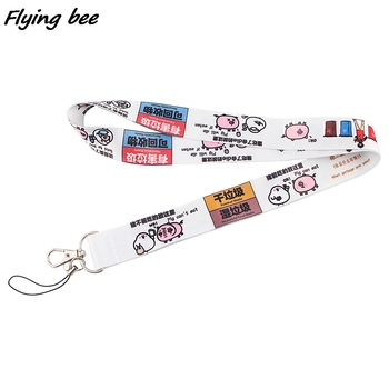 Flyingbee Refuse Classification Creative Lanyard Badge ID Lanyards Mobile Phone Rope Key Lanyard Neck Straps Accessories X1329 image