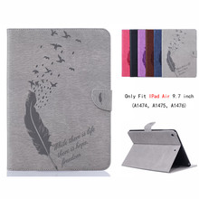 For iPad Air 1 Case iPad 2013 A1474 A1475 A1476 Case Funda Ultra Thin PU Leather feather pattern Cover for iPad Air 2013 9.7inch сумка hstyle kd2206 2013 pu