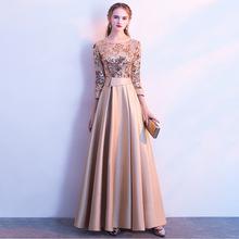 Evening Dress with Sequins Long Dress A-Line Bateau Floor Length Long Sleeves Satin Elegant Evening Dress with Sequins cheap Queen Abby Scoop NONE Evening Dresses
