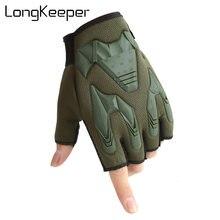Новые тактические перчатки longkeeper мужские военные противоскользящие
