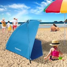 TOMSHOO Ultralight קמפינג אוהל OutdoorBarraca ספורט שמשיה אוהל לדיג פיקניק חוף פרק אראקה נגד יתושים אוהלים